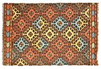 Wilhelmina Outdoor Kilim Rug, Multi