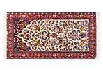 2'x4' Sarouk Rug, Ivory/Red