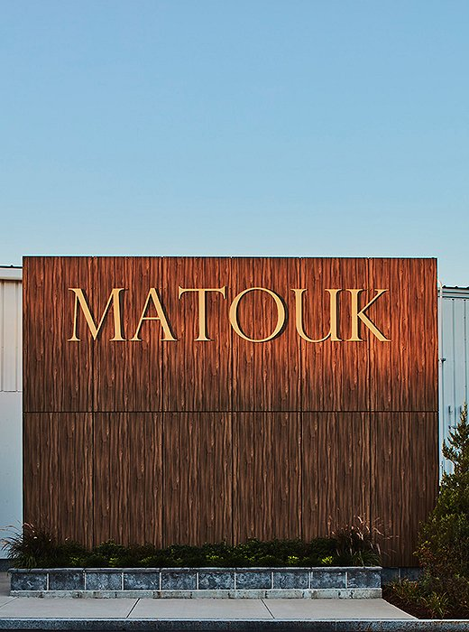 The Matouk factory and showroom in idyllic Fall River, MA.