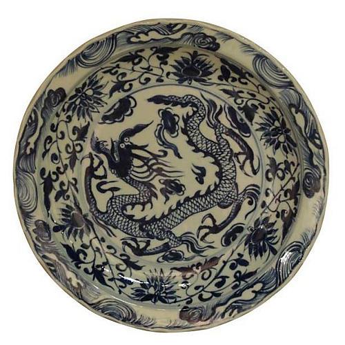 "16"" Floral Dragon Decorative Plate, Blue/Ivory"