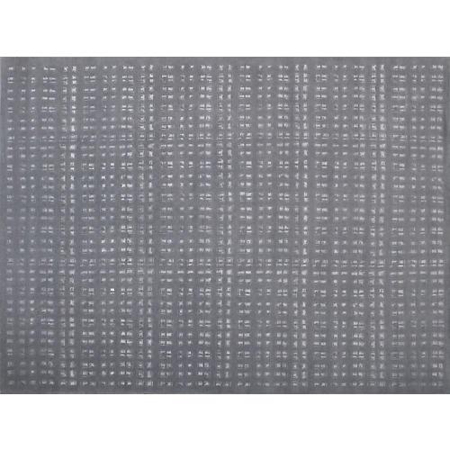 Kapra Hand-Knotted Rug, Gray