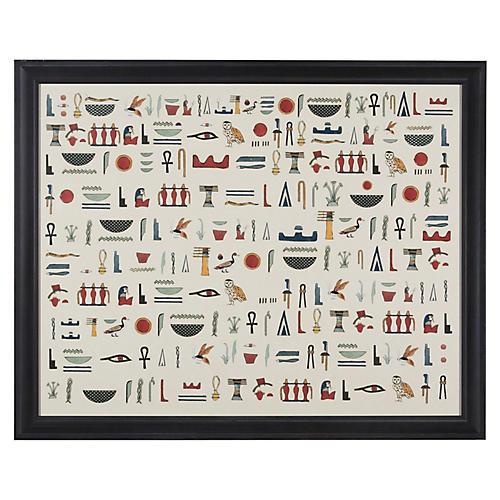 Egyptian Symbols II