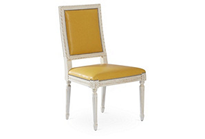 Exeter Side Chair, Yellow Leather*