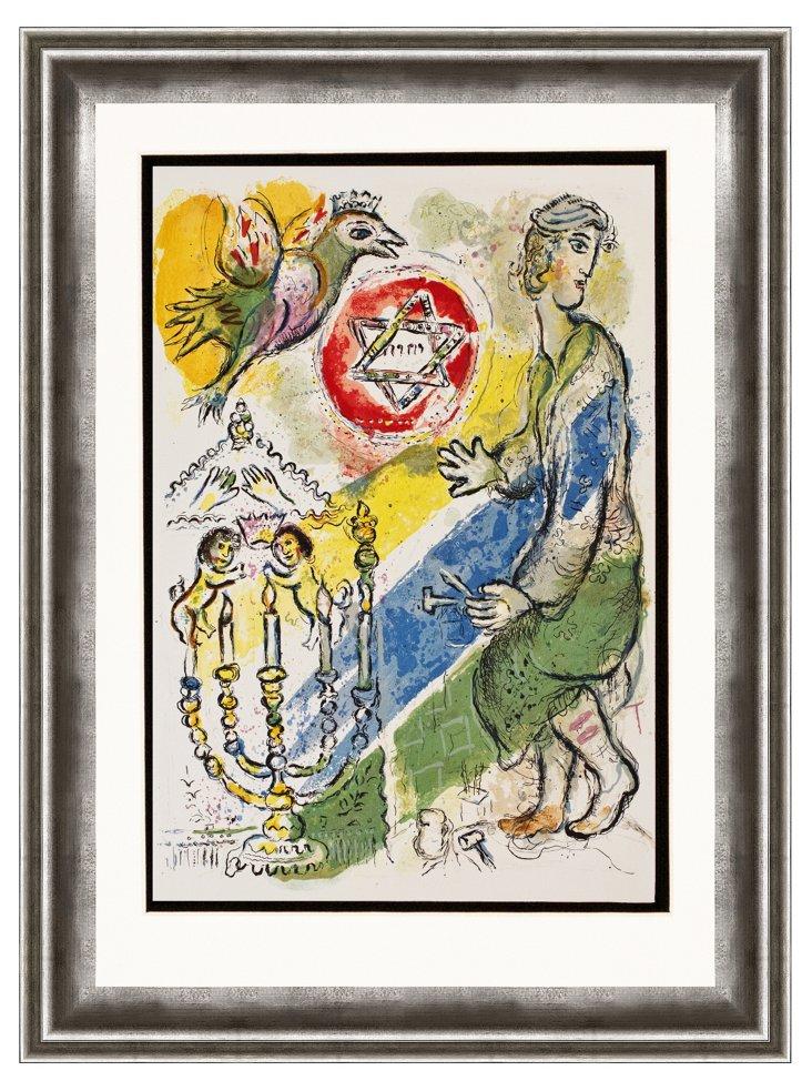 Chagall, Bezaleel & his Cherubim DNU
