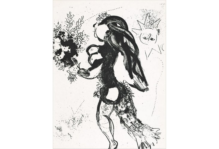 Chagall, L'Offrande (The Offering)