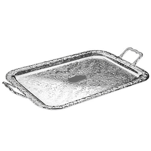 Silver-Plated Md. Oblong Tray w/ Handles