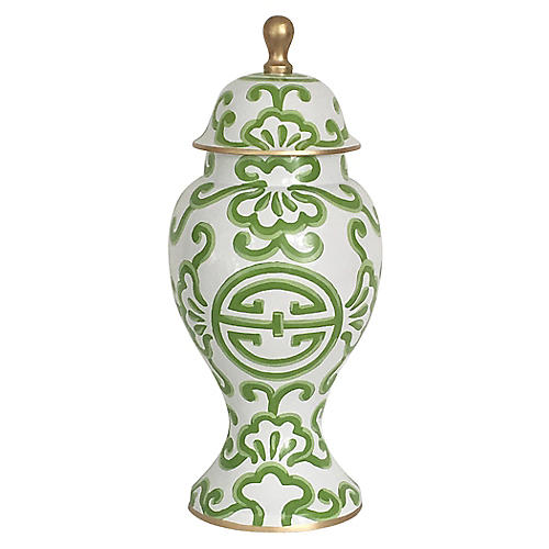 "16"" Sultan Ginger Jar, Green/White"