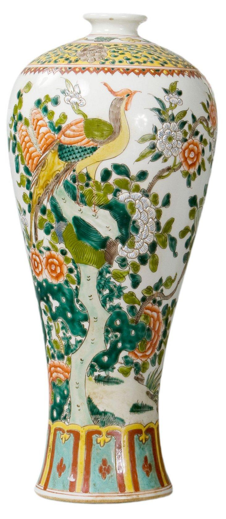 "17"" Porcelain Peacock Vase"