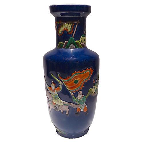 "15"" Dara Vase, Blue/Multi"