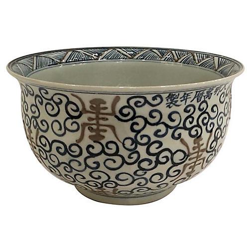 "11"" Earley Decorative Bowl, Blue/Ivory"