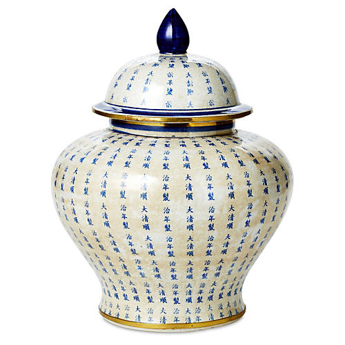 "14"" Ginger Calligraphy Jar, White/Blue"