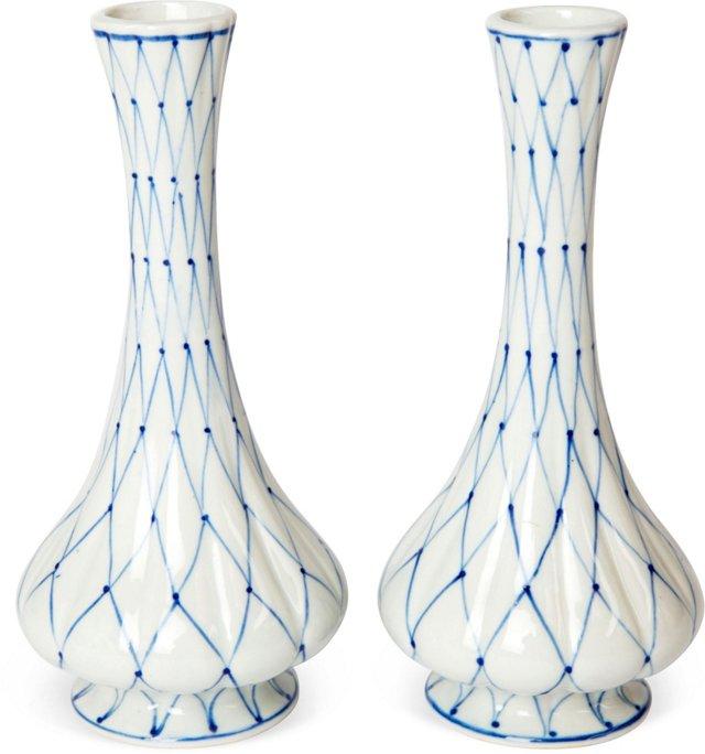 Blue Lattice Bud Vases, Pair