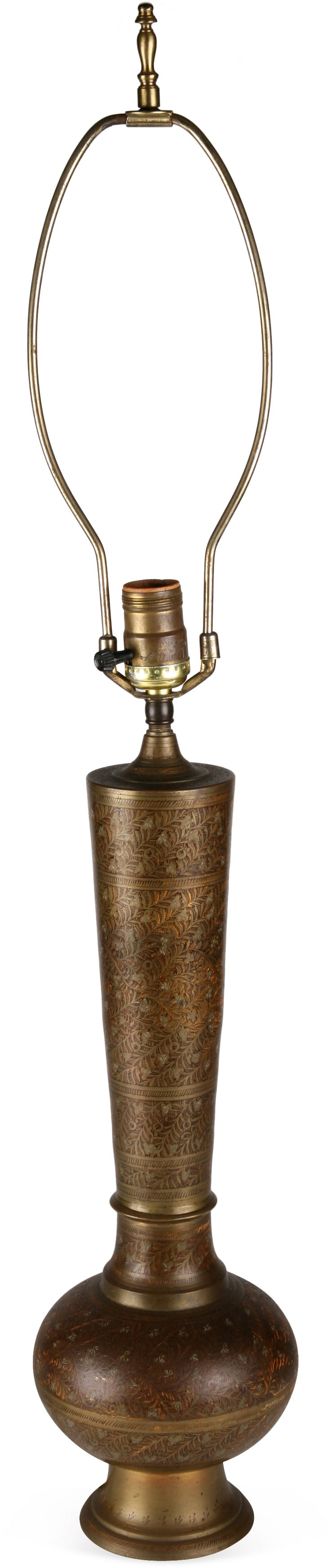 1950s Middle Eastern Lamp