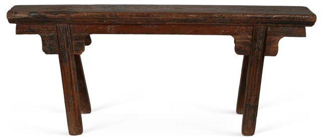 Vintage Spanish Bench