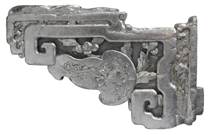 Silver Wall Carving I