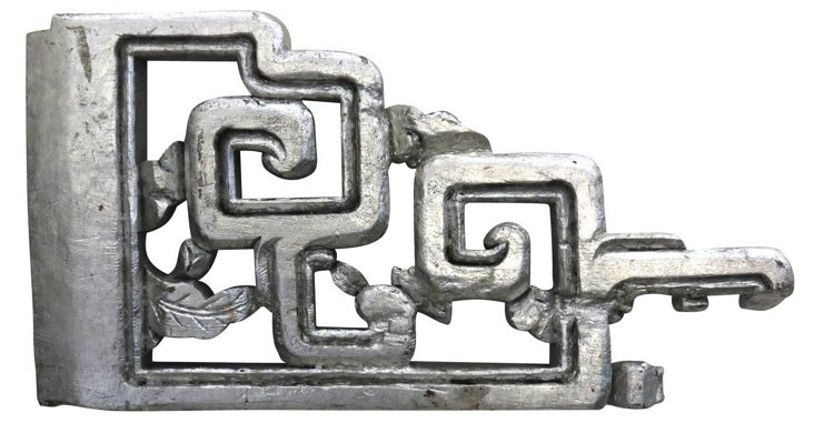 Silver Wall Carving II