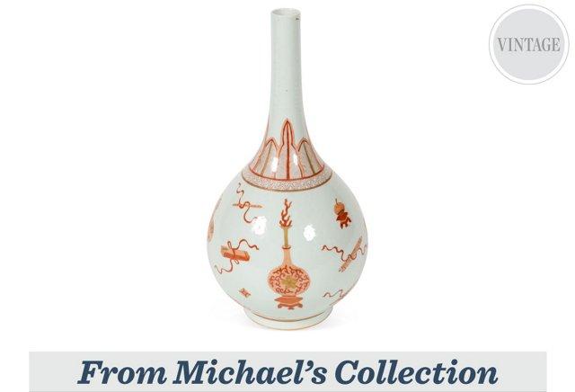 Orange Gold & White Vase