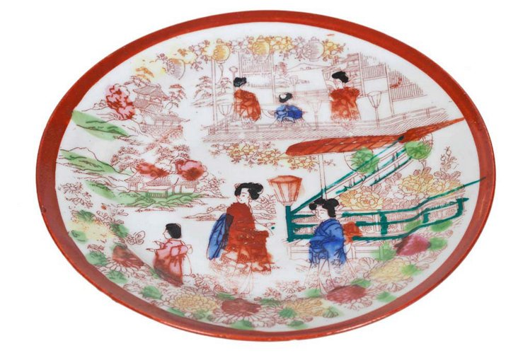 20th-C. Porcelain Plate