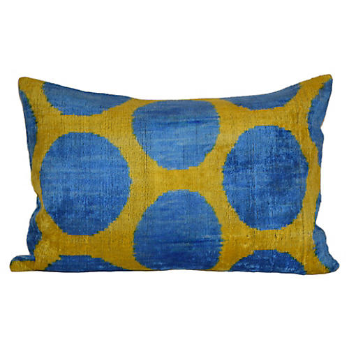 Lya Ikat 16x24 Pillow, Yellow