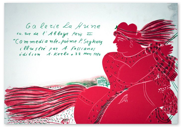 Alekos Fassianos, Galerie La Hune II