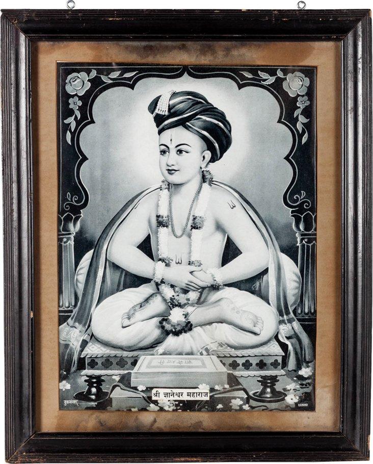 Gyaneshwar Print