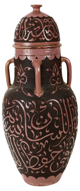 Moroccan Ginger Jar, Espresso/Mauve