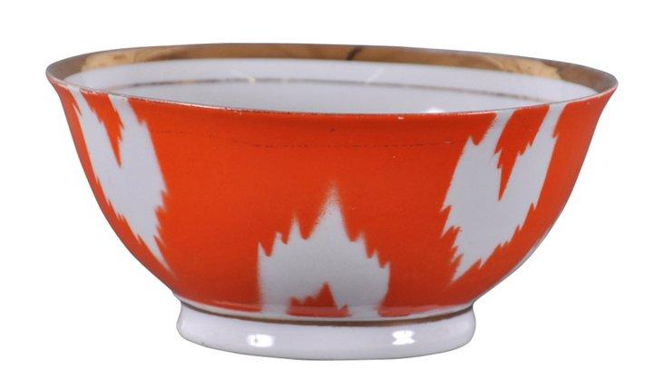 Vintage Ozina Bowl