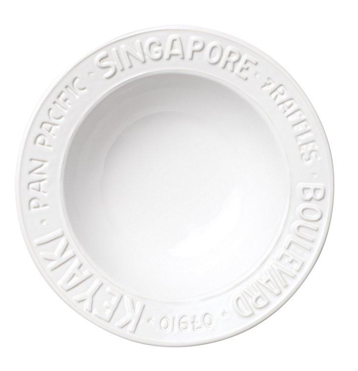 Metro Singapore Sm. Serving Bowl, White