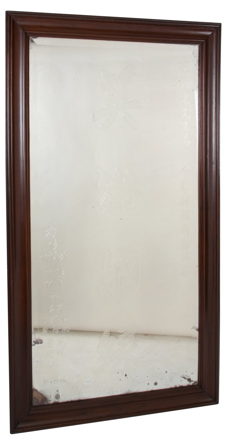 Chinese Etched Mirror I