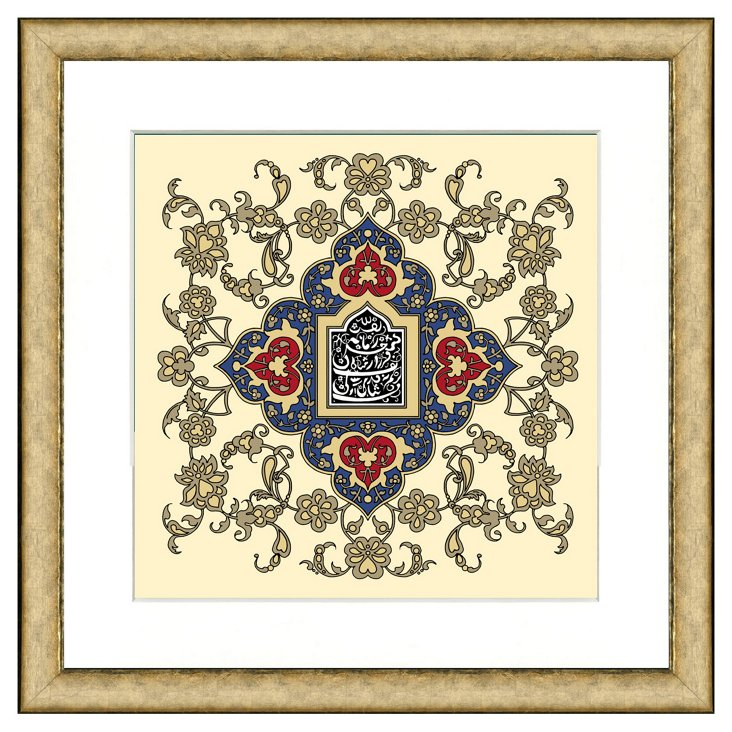 Neutral Persian Pattern