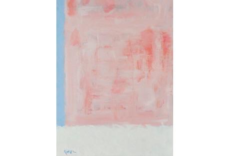 Robbie Kemper, Blue Stripe Pinkish Field
