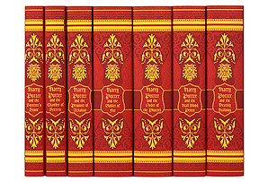 S/7 Harry Potter Gryffindor Collection*