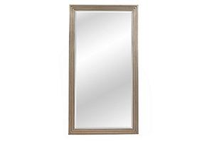 Nicholas Floor Mirror, Silver