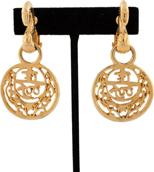 Vintage KJL Serpent Hoop Earrings, Pair