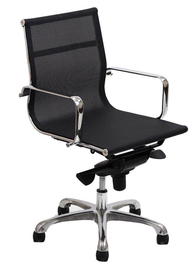 Peters Mesh Office Chair, Black