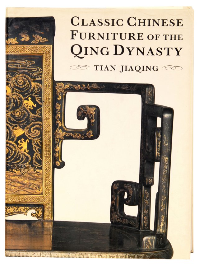 Classical Chinese Furniture of the Qing