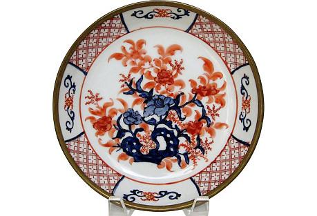 Porcelain & Brass Bowl
