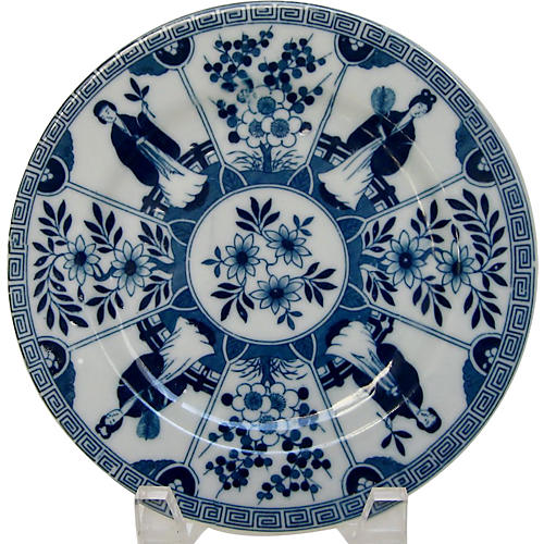 Japanese Porcelain Accent Plate