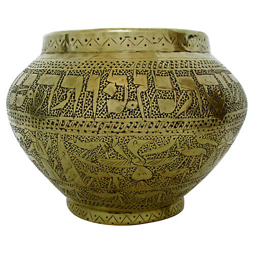 Egyptian Brass Pot