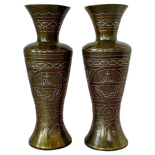 Egyptian Brass Vases, Pair