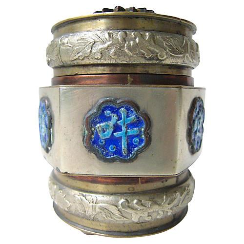 Chinese Enamel Medallion Jar