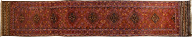 Antique Baluch Runner, 2' x 9'6""
