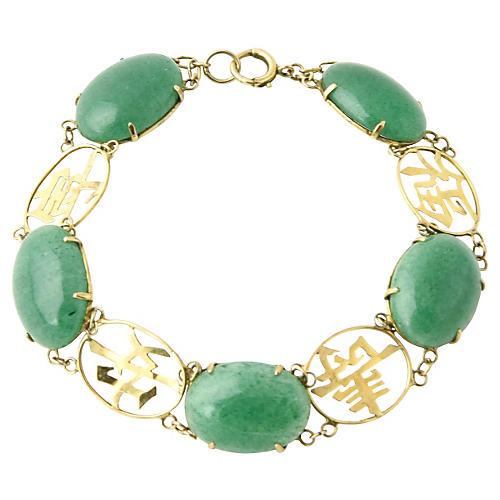 Chinese Adventurine Quartz Bracelet