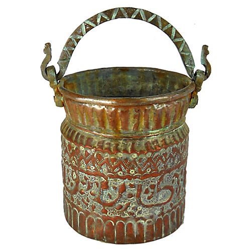 Small Moorish Pail With Brass Handle
