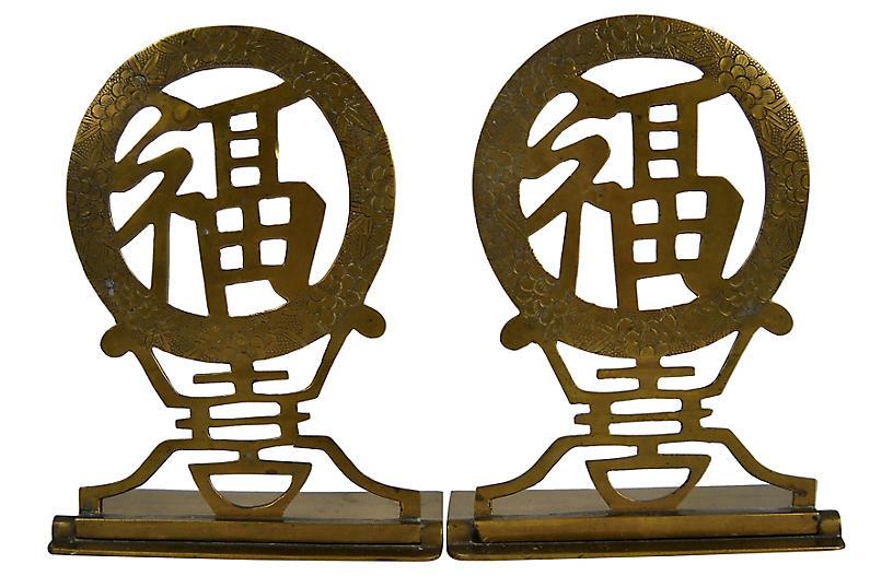 Folding Brass Bookends, Pair