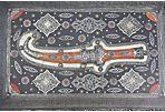 Moroccan Berber Tray w/ Silver Inlay
