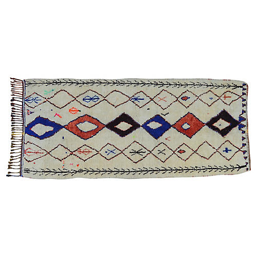 Moroccan Azilal Rug, 4' x 8'7''