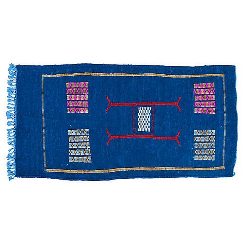 "Moroccan Rug, 1'7''x3'1"""
