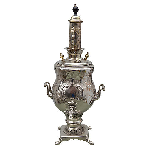 Handmade Moorish Water Vessel