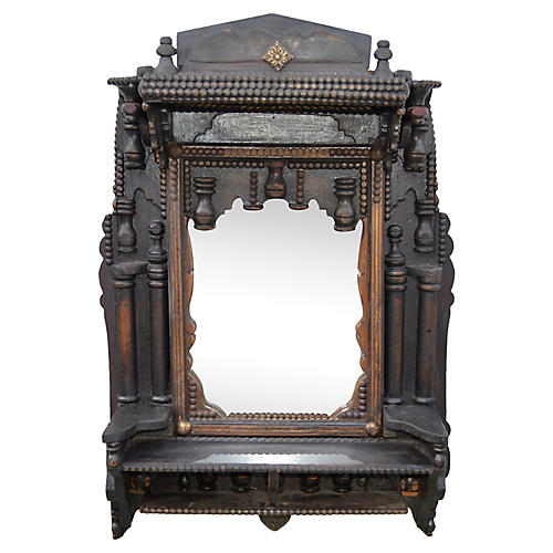 Antique Moroccan Mirror